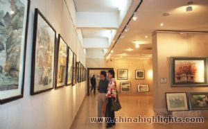 Guilin Art Museum